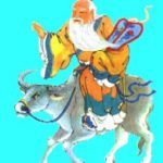 Lao Tzu on ox